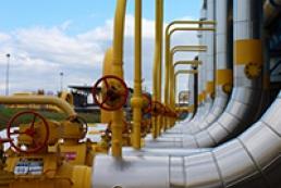 Украина подтвердила участие в газовых переговорах с РФ и ЕС