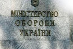 Міноборони не планує проводити навчання у Києві в ніч на 1 травня