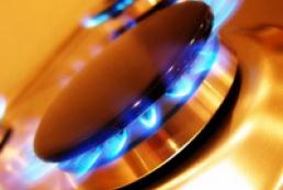 Відсьогодні тарифи на газ для населення підвищуються в півтора разу