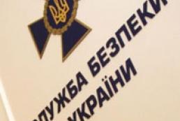 СБУ разоблачила диверсантов, готовивших взрывы в Харькове на 9 мая