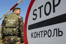 Украина временно закрывает 27 пунктов пропуска через госграницу в Крыму