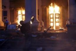 Названа причина пожара в Доме профсоюзов в Одессе