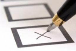 За крісло мера Києва змагатимуться 19 кандидатів