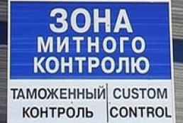 Госпогранслужба ввела новую отметку об отказе во въезде в Украину