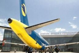 Донецкий аэропорт отменил все рейсы на сегодня