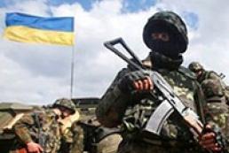 Силовики, принимающие участие в АТО, получили статус участников боевых действий