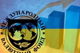 МВФ перечислил Украине первый транш кредита stand by