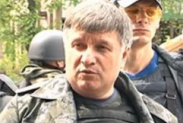 Аваков утверждает, что Мариуполь полностью разблокирован