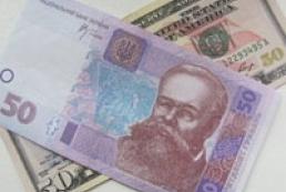 НБУ знизив курс гривні до долара на 18 копійок