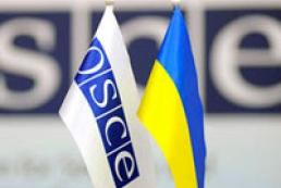 ОБСЄ підготувала «дорожню карту» щодо вирішення кризи в Україні