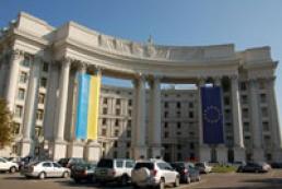Украина выразила протест в связи с несогласованным визитом Путина в Крым