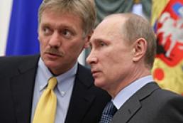 Песков: Путин сформулирует отношение к референдумам на востоке Украины по их итогам