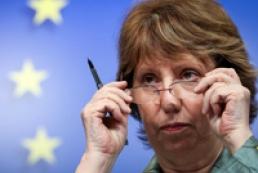 Дополнения к «черному списку» ЕС в отношении РФ  вступили в силу