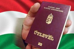Угорщина вимагає подвійного громадянства для угорців на Закарпатті