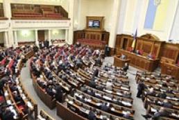 Рада приняла все законы для либерализации визового режима с ЕС