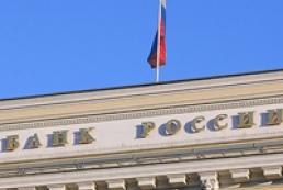 Росія заборонила роботу в Криму шести українським банкам