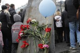 Организовать расстрел на Майдане могли «свои»