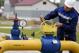 ЕС планирует решить проблему предоплаты Украиной поставок за газ  до конца мая