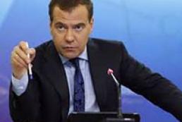 Медведев: РФ готова к переговорам с Украиной о цене на газ после оплаты части долга