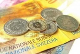 Швейцария выделила Украине 20 миллионов франков