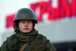 Закон об оккупированных территориях Украины вступил в силу