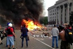 Милиция назвала причины гибели людей в ходе беспорядков в Одессе
