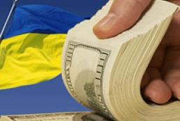 Украина готова занять у России $15 миллиардов