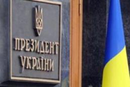 На позачергових виборах українці обиратимуть президента на п'ять років