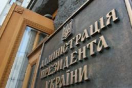 Представительство Президента в Крыму переносят в Херсон