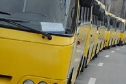 В Івано-Франківську також неспокійно: влада виявила саботаж