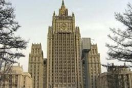 МИД РФ требует прекратить военные действия на востоке Украины