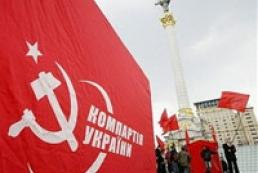 Турчинов просит Минюст оценить антиконституционную деятельность КПУ
