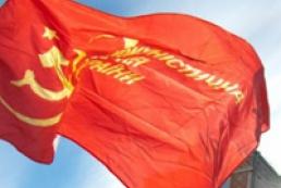 Турчинов просит Минюст запретить деятельность КПУ