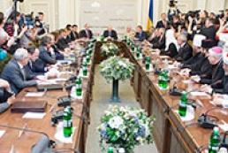 Третій круглий стіл національної єдності відбудеться в Донецьку