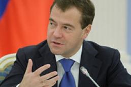 Медведєв: РФ не збирається гарантувати цілісність України
