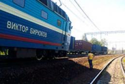 Залізнична аварія в Підмосков'ї забрала життя п'яти людей