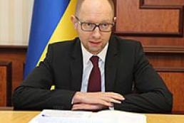 Україна запропонувала ЄС купувати газ на українсько-російському кордоні