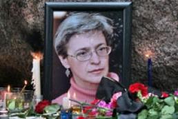 Присяжные назвали виновных в убийстве Политковской