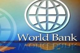 ВБ одобрил выделение Украине полтора миллиарда долларов