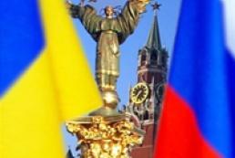 МЗС РФ: Не Росія запустила українську кризу