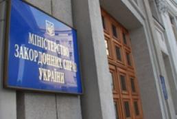МЗС вітає заяву Путіна про готовність працювати з новою владою України