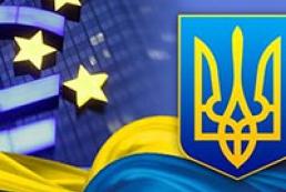 ЕС решительно поддерживает предстоящие выборы в Украине