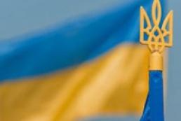Украина избирает Президента