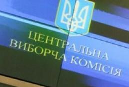 В Киеве задержали хакеров, пытавшихся взломать сервер ЦИК