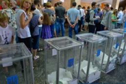Голосование на всех заграничных участках завершилось
