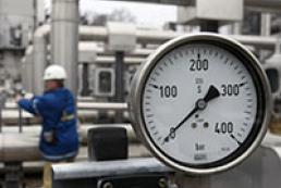 «Нафтогаз» констатирует отсутствие реального прогресса в переговорах с «Газпромом»