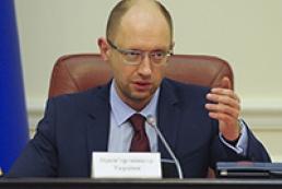 Яценюк: У «Газпрома» есть два дня для снижения цены на газ