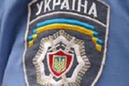 Под МВД митингуют родственники украинцев, погибших во время противостояний