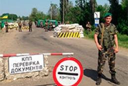 Україна посилила охорону кордону з РФ