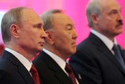 РФ, Казахстан і Білорусь створили Євразійський союз